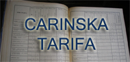carinska-tarifa